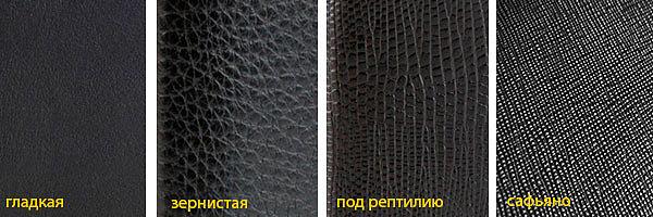 купить мужское портмоне на 2chemodana.ru