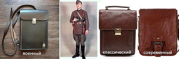 как выбрать и купить кожаный мужской планшет на 2чемодана.ру 2chemodana.ru