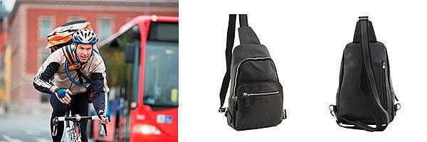 как выбрать и купить кожаную мужскую сумку-слинг на 2чемодана.ру 2chemodana.ru