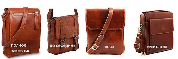 как выбрать и купить кожаную мужскую сумку с клапаном на 2чемодана.ру 2chemodana.ru