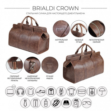 Дорожная сумка BRIALDI Crown BR30869EK relief rust — 2chemodana