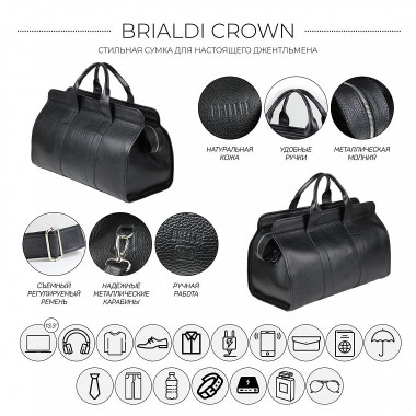 Дорожная сумка BRIALDI Crown BR30867AN relief black — 2chemodana