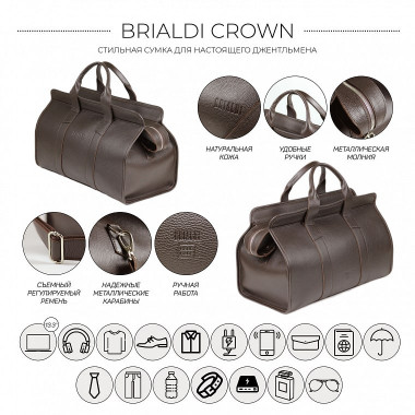 Дорожная сумка BRIALDI Crown BR30868FH relief brown — 2chemodana