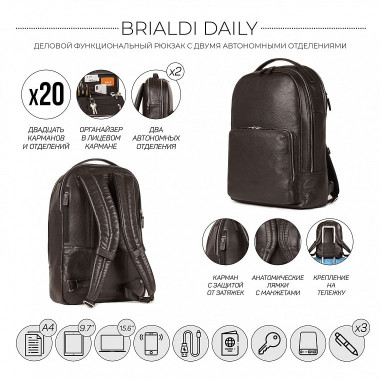 Мужской кожаный рюкзак BRIALDI Daily BR37168KD relief brown — 2chemodana