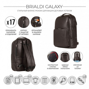 Мужской кожаный рюкзак BRIALDI Galaxy BR37183OM relief brown — 2chemodana