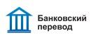 оплата банковским переводом в интернет-магазине кожгалантереи 2чемодана.ру